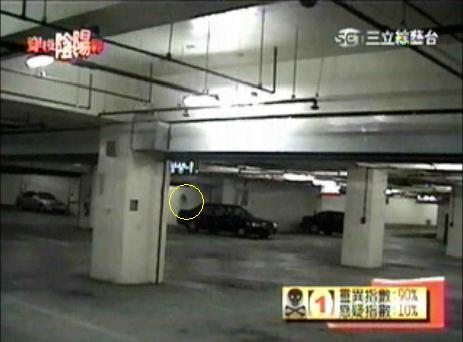 Otopark kamerasına yakalanan hayalet gerçek mi değil mi?
